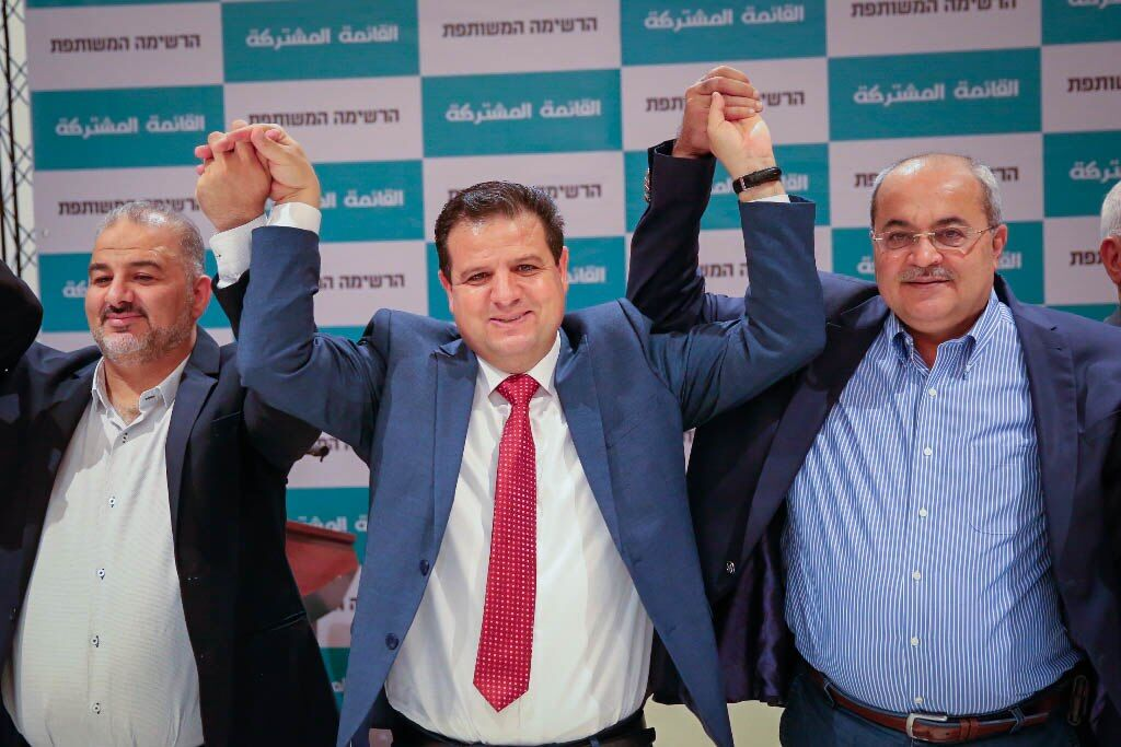 Arab faction in Knesset abstains on vote to dissolve Knesset